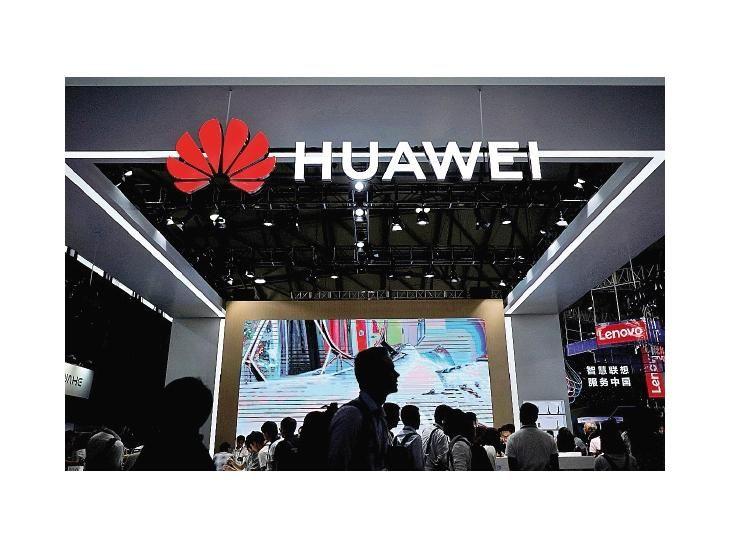 EEUU prohibe equipamientos de aparatos Huawei por seguridad