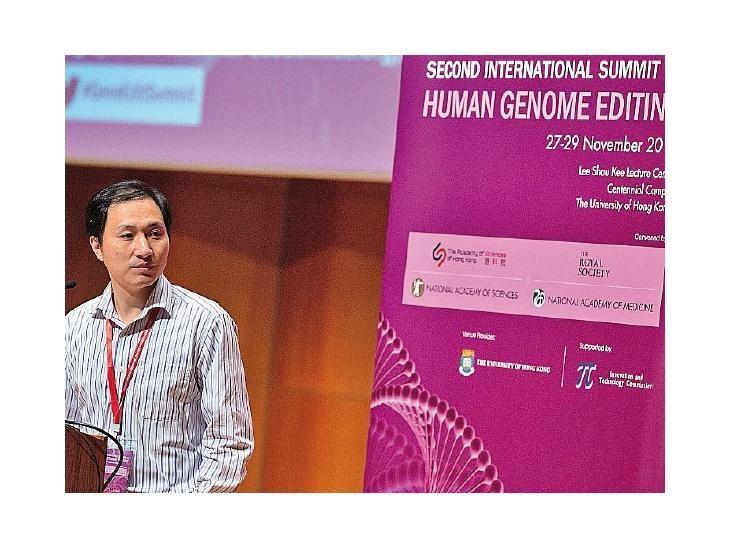 Ordenan a científico frenar 'creación' de bebés con ADN alterado