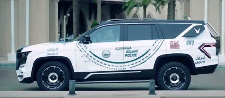 El auto que utilizará la policía de Dubái