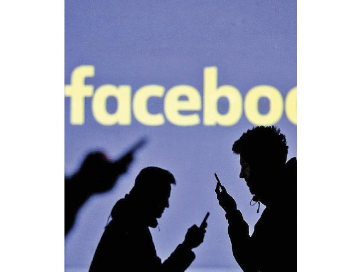 En la mira. Fiscales escudriñarán datos de Facebook.