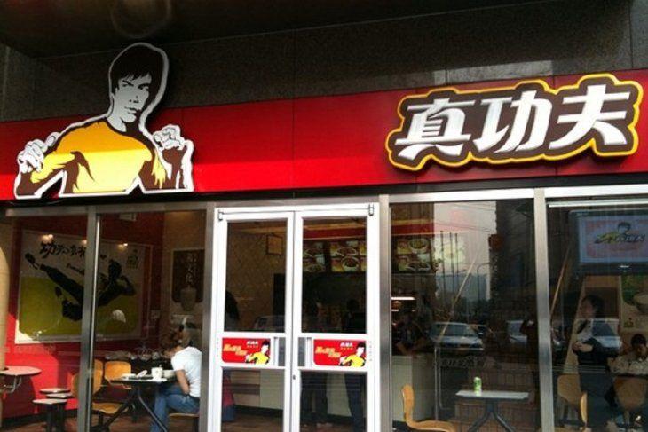 Heredera de Bruce Lee demanda a cadena de comida rápida china