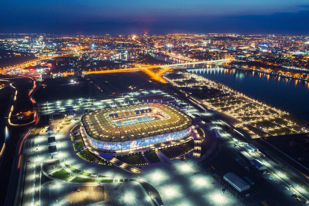 Impresionante postal del Rostov Arena