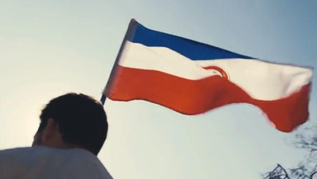 Así luce la bandera paraguaya en el spot oficial de la Copa América de Chile 2015.
